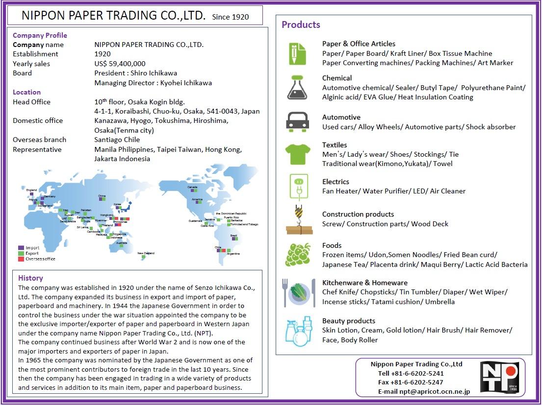 J-GoodTech NIPPON PAPER TRADING CO , LTD  |Presentation