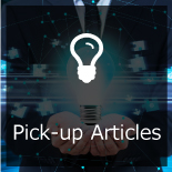 Pick-up Articles