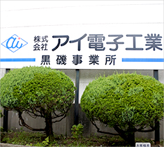 AI ELECTRONIC INDUSTRY CO., LTD