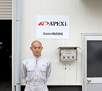 Apex Co., Ltd. New Business Department Manager Junichi Yamazaki